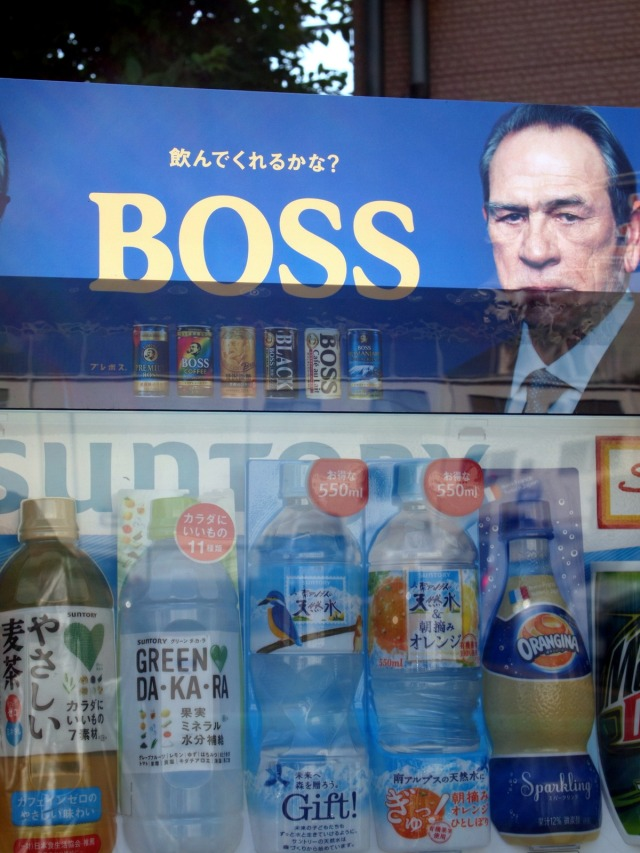 Yes, that's Tommy Lee Jones. On a drinks machine.