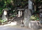 Gokurakuji Temple, Japan