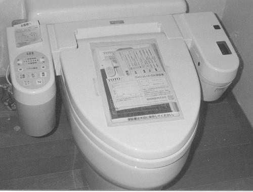 toto-toilet1